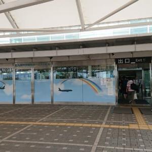 北九州空港のストリートピアノはとてもオススメ!