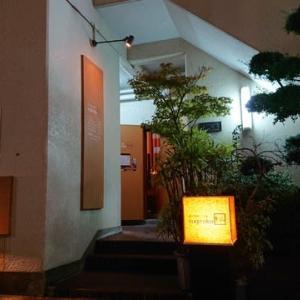 杉六(東京 門前仲町)の居酒屋はとてもオススメ!