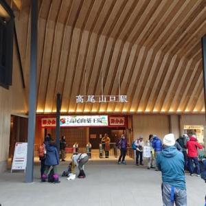 雪景色の高尾山(東京 八王子)登山や温泉はとてもオススメ!