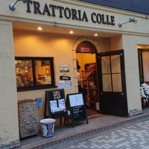 トラットリア・コッレ(東京 日本橋浜町)のイタリアンはとてもオススメ!