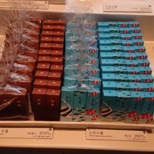 トラヤトウキョウ(東京駅 東京ステーションホテル)のカフェはとてもオススメ!