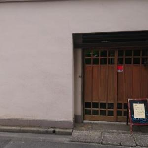 ルーサイトギャラリー(東京 柳橋)というカフェはとてもオススメ!
