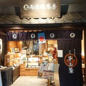 両国橋茶房(東京 両国)の本山茶抹茶パフェはとてもオススメ!