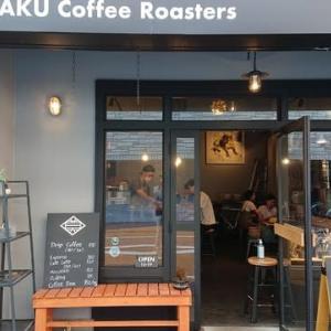 バク コーヒー ロースターズ(東京 門前仲町)のコーヒーやプリンはとてもオススメ!