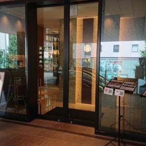 魚蔵(福岡県 博多駅 筑紫口 都ホテル)のイカ活き造りはとてもオススメ!