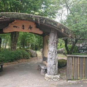 四季庵(大分県 湯布院 塚原)での日帰り温泉はとてもオススメ!