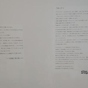 湯布院空想の森 アルテジオ(artegio)(大分県 湯布院)という美術館はピアノも弾けてとてもオススメ!