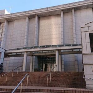 神奈川県立歴史博物館(横浜市)見学はとてもオススメ!