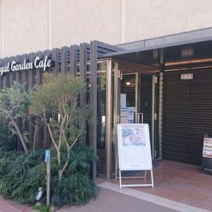 ロイヤルガーデンカフェ大濠公園(福岡市)というカフェはとてもオススメ!