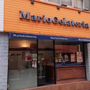 マリオジェラテリア(東京 銀座一丁目)のジェラートはとてもオススメ!