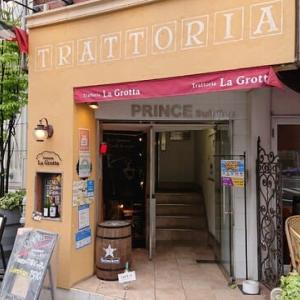 トラットリア ラ グロッタ(東京 銀座5丁目)のランチはとてもオススメ!