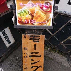 珈琲道場 侍(東京 亀戸)のモーニングはとてもオススメ!