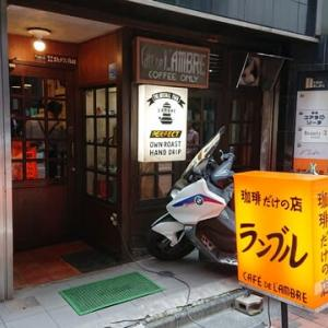 カフェ・ド・ランブル(東京 銀座)というコーヒー専門店のカフェはとてもオススメ!