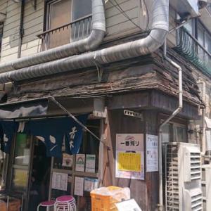ホルモン青木(東京 亀戸)での焼肉はとてもオススメ!