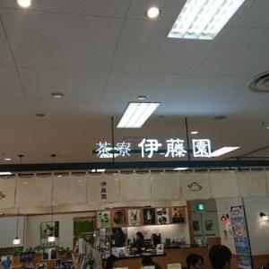 茶寮 伊藤園(東京 木場)の冷たい甘味はとてもオススメ!