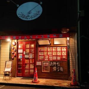 10時間オムライス専門店  ビストロかぼちゃのNABE(静岡県 御殿場)のオムライスはとてもオススメ!