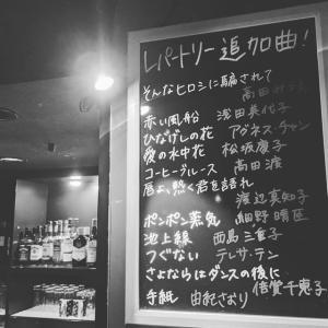 """雨の夜 """"NOX"""" からとどいた知らせ"""
