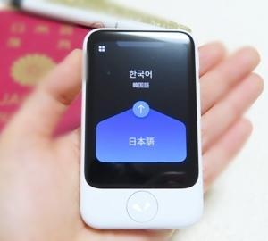 カメラ翻訳もできる最新型「夢のAI通訳機 POCKETALK(ポケトーク)S」