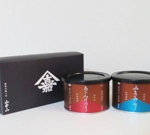 美味しい焼海苔と味付海苔♪山本山 海苔詰め合わせ2缶セット