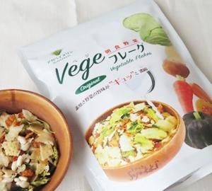 野菜そのままの旨みと甘みを凝縮♪素焼きチップスsuyakki(すやっき) ベジフレーク オリジナ