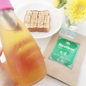 お気に入りの簡単美味しい♪「オーガニック生葉(ナマハ)ルイボスティー」500mlペットボトル用テ
