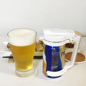 おうちでビールが美味しい♪グリーンハウス 超音波式ハンディビールサーバー