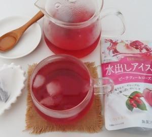 ハーブ系の華やかな香り♪日東紅茶 水出しアイスティー ピーチティー&ローズヒップ
