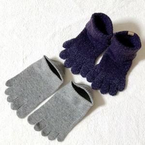 お気に入り!てぶくろ屋さんが作った靴下♪2種類の5本指ソックス