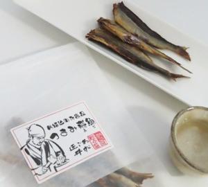 あご匠松井商店「木槌仕上げのつまみ飛魚(あご)ソフトタイプ」