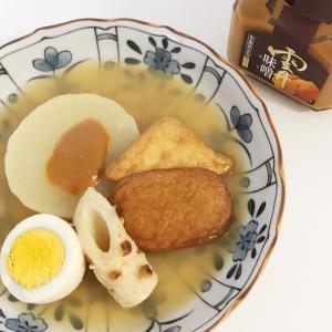 和食料理にオススメの万能調味料♪空知舎「雲丹味噌」