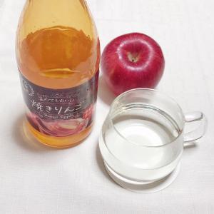 【ESSEファンPARTY2020 第2部 月桂冠:温めてもおいしい焼きりんご】