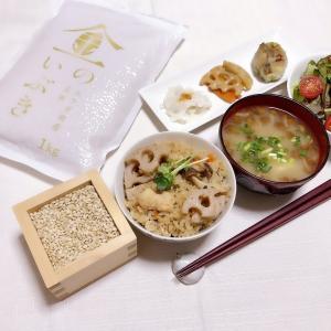 玄米なのに簡単炊飯♪宮城県産玄米 金のいぶき