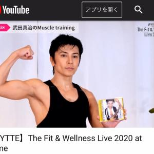 FYTTE主催イベント「The Fit &Wellness Live 2020 at home」