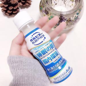 「カルピス」由来の乳酸菌化学!アサヒ飲料 「届く強さの乳酸菌」W(ダブル) 「プレミアガセリ菌