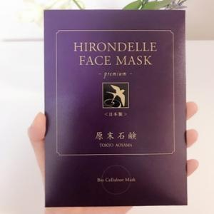 究極の美容液マスク♪HIRONDELLE FACE MASK Premium