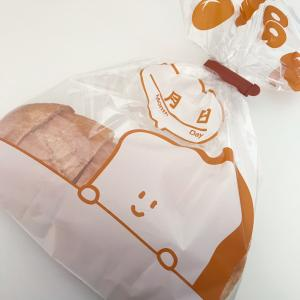 パン専用の鮮度保持袋♪【パンおいしいまま】
