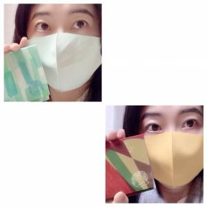 【色彩心理研究者監修「色彩マスク」アイスグリーン&ゴールド】