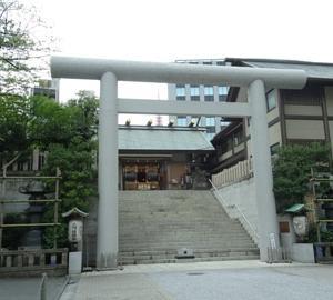 【東京】芝大神宮へ参拝&御朱印&ついでに占い