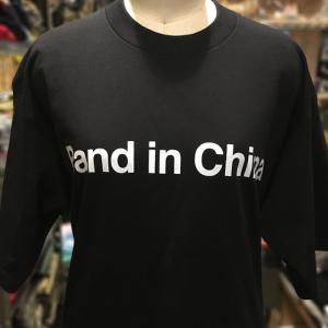 Band in China Tee