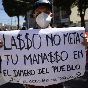 エクアドル:ラッソ政府、IMFと融資条件で合意(9月12日)