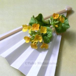 扇面 菜の花