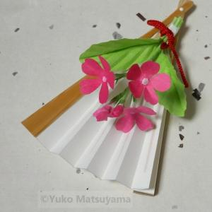 扇面 日本桜草