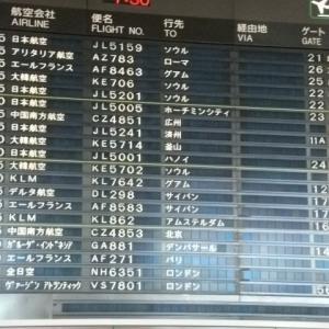 カンボジア一人旅1日目①まだ日本