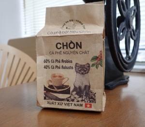 ジャコウ猫コーヒー