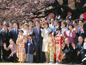 桜を見る会3