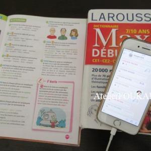 オンライン授業@モロッコ小学校