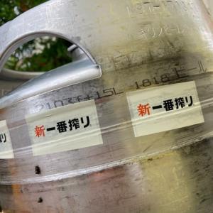 一番搾り樽生ビール