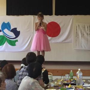 敬老の日おめでとうございます&北田恵美後援会えみちゃんクラブの皆様へ