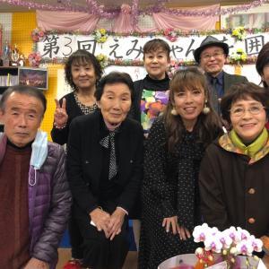 祝5周年第3回えみちゃんを囲む会in宮崎