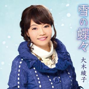 お知らせ FMはな北田恵美のほほえみラジオ